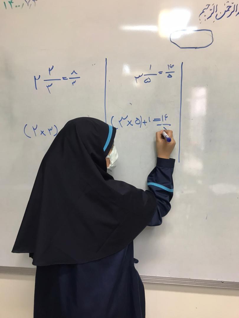 فعالیت ریاضی پنجمی ها